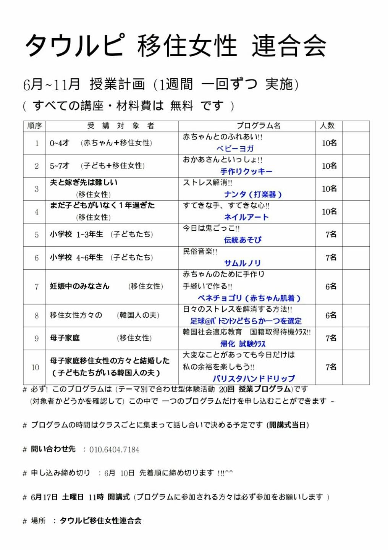 KakaoTalk_20170614_002656270.jpg