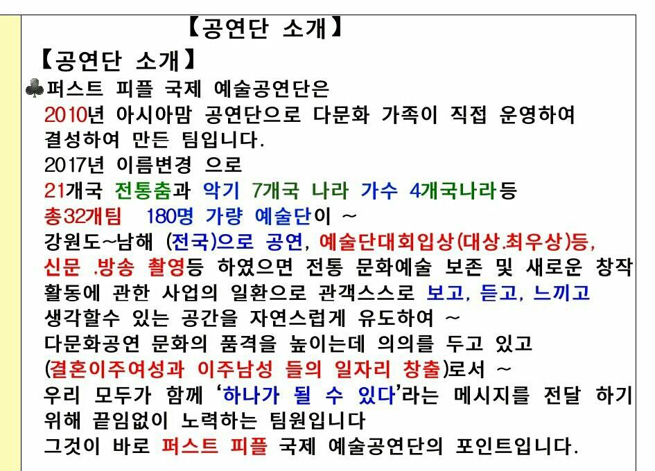 KakaoTalk_20170429_111654934.jpg